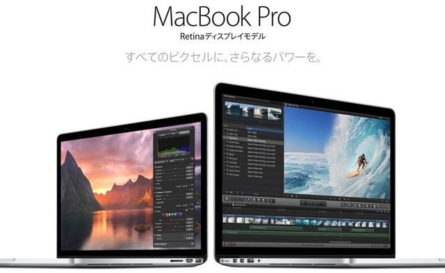 スクリーンショット 2013-10-28 9.42.37.jpg