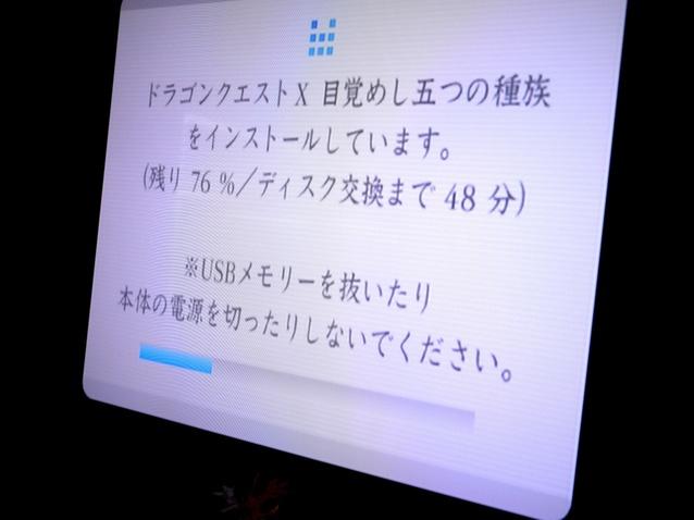 ドラクエ 3.jpg