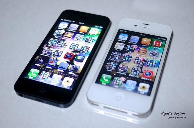 iphone5 1 (1).jpg