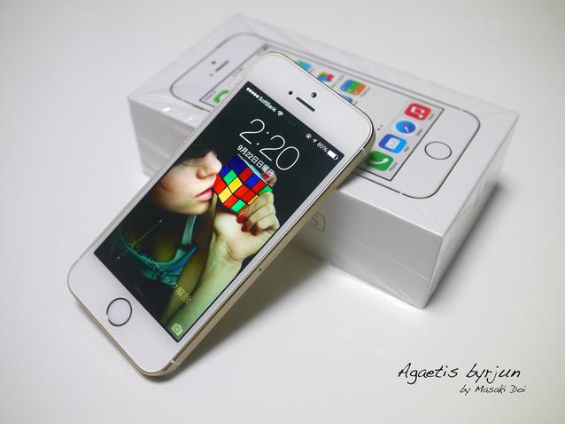 iphone5s 1.jpg