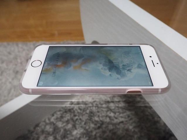 iphone6s - 13.jpg