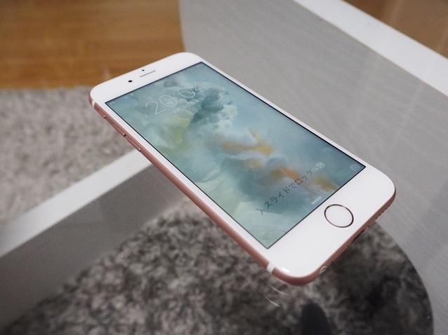 iphone6s - 5.jpg