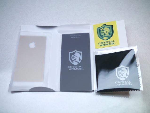 iphoneバック 2.jpg