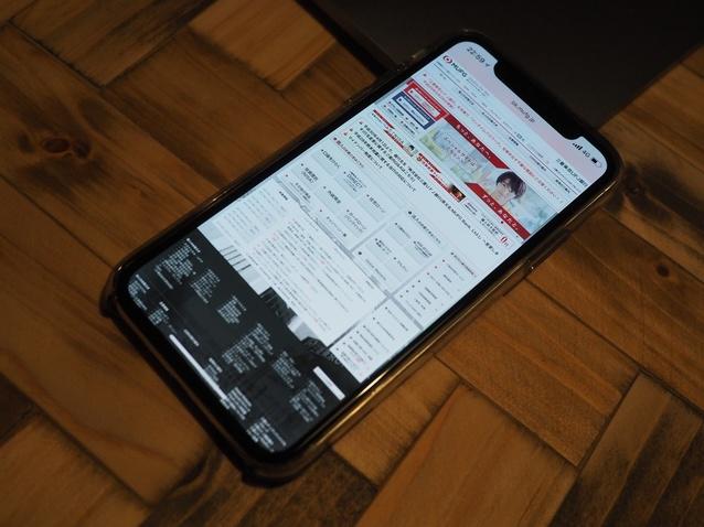 iphoneXレビュー 5.jpg