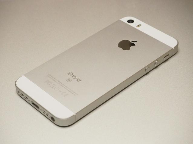 iphonese 1.jpg